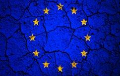 ΝΕΑ ΕΙΔΗΣΕΙΣ (Ελιτίστικη και σκληρή για το Νότο η «νέα Ευρώπη»)