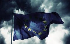 ΝΕΑ ΕΙΔΗΣΕΙΣ (Από τη μετα-λιτότητα, στο μετα-ευρώ…)