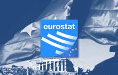 ΝΕΑ ΕΙΔΗΣΕΙΣ (Eurostat: Στα 684 ευρώ ο κατώτατος μισθός στην Ελλάδα)