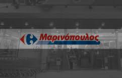 ΝΕΑ ΕΙΔΗΣΕΙΣ (Μαρινόπουλος: δεκτά τα ασφαλιστικά μέτρα από το δικαστήριο)