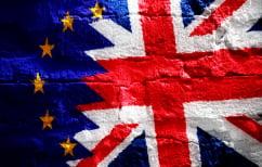 ΝΕΑ ΕΙΔΗΣΕΙΣ (Το Brexit διδάσκει πως ο συμβολικός κόσμος είναι ισχυρότερος από την ίδια τη ζωή…)