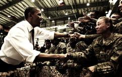 ΝΕΑ ΕΙΔΗΣΕΙΣ (Ο Ομπάμα εμπλουτίζει τον ρόλο των αμερικανικών δυνάμεων στο Αφγανιστάν)
