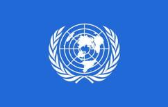 ΝΕΑ ΕΙΔΗΣΕΙΣ (UNHCR: 65,3 εκατομμύρια οι εκτοπισμένοι παγκοσμίως)