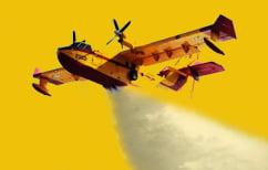 ΝΕΑ ΕΙΔΗΣΕΙΣ (Canadair: Η αεροπυρόσβεση στη σύγχρονη ελληνική πραγματικότητα)