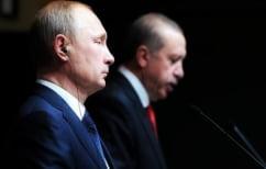 """ΝΕΑ ΕΙΔΗΣΕΙΣ (""""Συγγνώμη"""" από τον Ερντογάν στον Πούτιν για τον θάνατο του Ρώσου πιλότου)"""