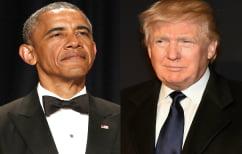 ΝΕΑ ΕΙΔΗΣΕΙΣ (Το σόου του Ομπάμα με απολογισμό και ειρωνείες για τον Τραμπ σε… ρυθμό μπλουζ (ΒΙΝΤΕΟ))