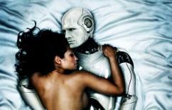 ΝΕΑ ΕΙΔΗΣΕΙΣ (Οι γυναίκες θα κάνουν περισσότερο σεξ με ρομπότ απ΄ ό,τι με άνδρες το 2025!)
