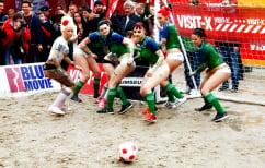 ΝΕΑ ΕΙΔΗΣΕΙΣ (Ποιο Euro; Το Sexy Soccer έκλεψε την παράσταση στη Γερμανία (ΒΙΝΤΕΟ))