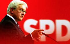 ΝΕΑ ΕΙΔΗΣΕΙΣ (Ο Υπεξ της Γερμανίας Στάινμαϊερ σέβεται την επιλογή της Βρετανίας εκτός ΕΕ)