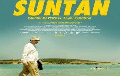 """ΝΕΑ ΕΙΔΗΣΕΙΣ (Η ελληνική ταινία """"Suntan"""" βραβεύτηκε σε Εδιμβούργο και Βρυξέλλες)"""