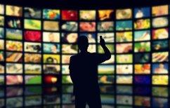ΝΕΑ ΕΙΔΗΣΕΙΣ (Πώς θα επιβληθεί το τέλος στη συνδρομητική τηλεόραση)