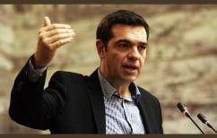 """ΝΕΑ ΕΙΔΗΣΕΙΣ (Τσίπρας από Βρυξέλλες: """"Δεν χωράνε καπρίτσια, εκβιασμοί και παιχνίδια σε βάρος της Ελλάδας"""")"""