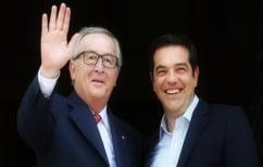 ΝΕΑ ΕΙΔΗΣΕΙΣ (Γιατί ο Γιούνκερ λατρεύει την Ελλάδα…)