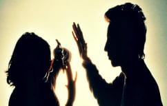 ΝΕΑ ΕΙΔΗΣΕΙΣ (Κοινωνικό πείραμα στην Ελλάδα: Χτυπά και βρίζει την κοπέλα του – Πως αντιδρούν οι περαστικοί (ΒΙΝΤΕΟ))