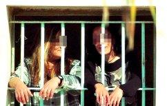 ΝΕΑ ΕΙΔΗΣΕΙΣ (Γυναικείες φυλακές με πισίνα στην Κύπρο)