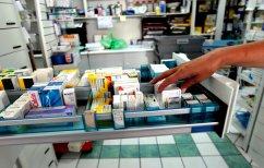 ΝΕΑ ΕΙΔΗΣΕΙΣ (Ανάκληση παρτίδων του φαρμακευτικού προϊόντος YONDELIS από τον ΕΟΦ)