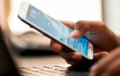 ΝΕΑ ΕΙΔΗΣΕΙΣ (ΕΡΕΥΝΑ: Πόσες φορές την ημέρα ακουμπάμε τα smartphones μας)