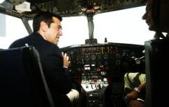 ΝΕΑ ΕΙΔΗΣΕΙΣ (Ένας πιλότος απαγορεύεται να σας μιλήσει για αυτά τα τρία πράγματα)