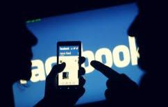 ΝΕΑ ΕΙΔΗΣΕΙΣ (Η γκάφα του facebook και το κόλπο ενός χάκερ που απέσπασε κωδικό πρόσβασης)