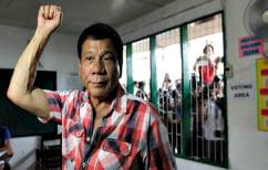ΝΕΑ ΕΙΔΗΣΕΙΣ (Ο νέος πρόεδρος των Φιλιππίνων καλεί τους πολίτες να… σκοτώνουν τους ναρκομανείς)