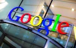 ΝΕΑ ΕΙΔΗΣΕΙΣ (Νέα υπηρεσία ετοιμάζει η Google)
