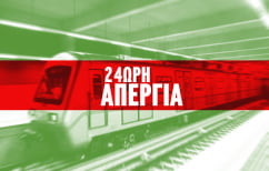 ΝΕΑ ΕΙΔΗΣΕΙΣ (Απεργιακό χάος την Τετάρτη: Ποια ΜΜΜ θα τραβήξουν «χειρόφρενο»)