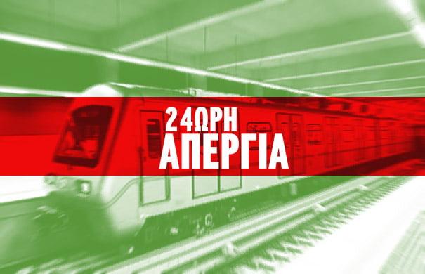 24wrh_apergia