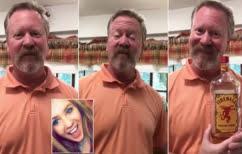 ΝΕΑ ΕΙΔΗΣΕΙΣ (Το ξεκαρδιστικό βίντεο ενός πατέρα όταν βρήκε ένα μπουκάλι ουίσκι στην ντουλάπα της κόρης του)