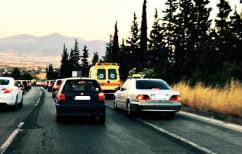 """ΝΕΑ ΕΙΔΗΣΕΙΣ (Ταξιτζής """"κόλλησε"""" πίσω από ασθενοφόρο για να γλιτώσει την κίνηση στη Χαλκιδική – Διαβάστε τι έπαθε (ΒΙΝΤΕΟ))"""
