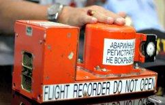 """ΝΕΑ ΕΙΔΗΣΕΙΣ (Εσείς ξέρατε τι υπάρχει μέσα σε ένα """"μαύρο κουτί"""" αεροπλάνου;)"""