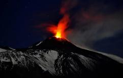 ΝΕΑ ΕΙΔΗΣΕΙΣ (Τα ενεργά ηφαίστεια σιγούν προτού εκραγούν)