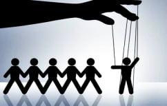 ΝΕΑ ΕΙΔΗΣΕΙΣ (Ο εκλογικός νόμος ως κυβερνητική… μαριονέτα)