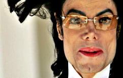 ΝΕΑ ΕΙΔΗΣΕΙΣ (Τελικά ο Michael Jackson ζει; Η νέα εικόνα που κάνει το γύρο του διαδικτύου (ΒΙΝΤΕΟ))