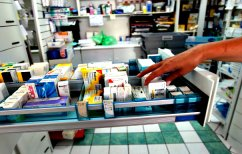 ΝΕΑ ΕΙΔΗΣΕΙΣ (Πότε μπαίνουν στα σούπερ μάρκετ παυσίπονα κι άλλα φάρμακα)
