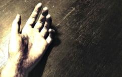 ΝΕΑ ΕΙΔΗΣΕΙΣ (Αυτοκτονία: Αυξημένη πιθανότητα για όσους κάνουν συγκεκριμένα επαγγέλματα – Δείτε ποια είναι)