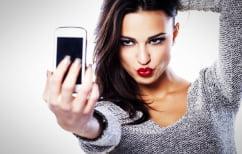 ΝΕΑ ΕΙΔΗΣΕΙΣ (Οι δερματολόγοι προειδοποιούν: Oι selfies προκαλούν ρυτίδες)