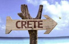 ΝΕΑ ΕΙΔΗΣΕΙΣ (Η… Αυτής Μεγαλειότητος Κρήτη (ΒΙΝΤΕΟ))