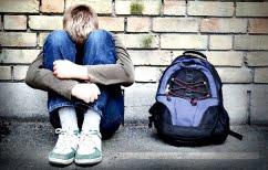 ΝΕΑ ΕΙΔΗΣΕΙΣ (ΒΙΝΤΕΟ-ΣΟΚ: Μεθυσμένος καθηγητής χτυπά μαθητές γιατί άργησαν στο μάθημα)