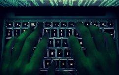 ΝΕΑ ΕΙΔΗΣΕΙΣ (Δεν αρκεί να καλύπτετε την webcam, να κρύβετε το PC και να μένετε offline)