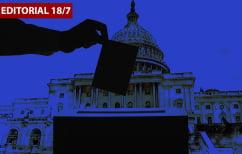 ΝΕΑ ΕΙΔΗΣΕΙΣ (Εκλογικός νόμος: Τι μου είπαν στην Ουάσινγκτον)
