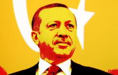 ΝΕΑ ΕΙΔΗΣΕΙΣ («Κόντρα» ΗΠΑ – Ερντογάν για την τρομοκρατία)