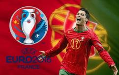 ΝΕΑ ΕΙΔΗΣΕΙΣ (Η Πορτογαλία κατακτά το Euro 2016, ο Ρονάλντο περίμενε τη νίκη από το 2004)
