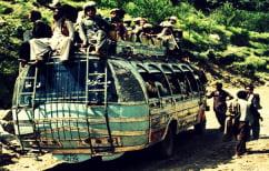 ΝΕΑ ΕΙΔΗΣΕΙΣ (Εκατοντάδες αθηναίοι προσπαθούν να χωρέσουν σε λεωφορείο με προορισμό τις κοντινές παραλίες (ΒΙΝΤΕΟ))