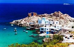 ΝΕΑ ΕΙΔΗΣΕΙΣ (Σε ποιο ελληνικό νησί ακυρώθηκε πτήση γιατί ο μοναδικός ελεγκτής κυκλοφορίας ήταν άρρωστος)