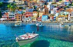 ΝΕΑ ΕΙΔΗΣΕΙΣ (Eλληνικό νησί χρωστάει 42, 3 εκατ. στη ΔΕΗ)