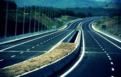ΝΕΑ ΕΙΔΗΣΕΙΣ (Ολυμπία και Ιόνια Οδός ολοκληρώνονται σε δύο ταχύτητες)