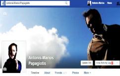 ΝΕΑ ΕΙΔΗΣΕΙΣ (Πώς μας προτείνει τους πιθανούς φίλους το Facebook)