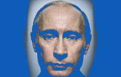 ΝΕΑ ΕΙΔΗΣΕΙΣ (Γιατί ο Πούτιν μισεί την Χίλαρι Κλίντον;)