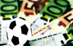 ΝΕΑ ΕΙΔΗΣΕΙΣ (Επιχείρηση-μαμούθ από την Interpol με 4.100 συλλήψεις παγκοσμίως για παράνομο στοίχημα στο Euro 2016)