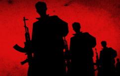 ΝΕΑ ΕΙΔΗΣΕΙΣ (Πυρήνες τρομοκρατίας εν υπνώσει)